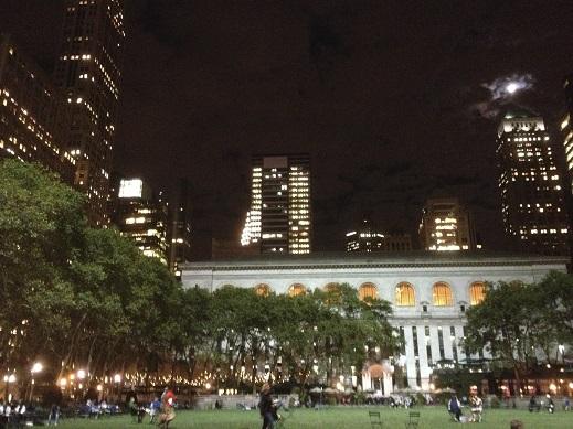 voir-bryant-park-new-york